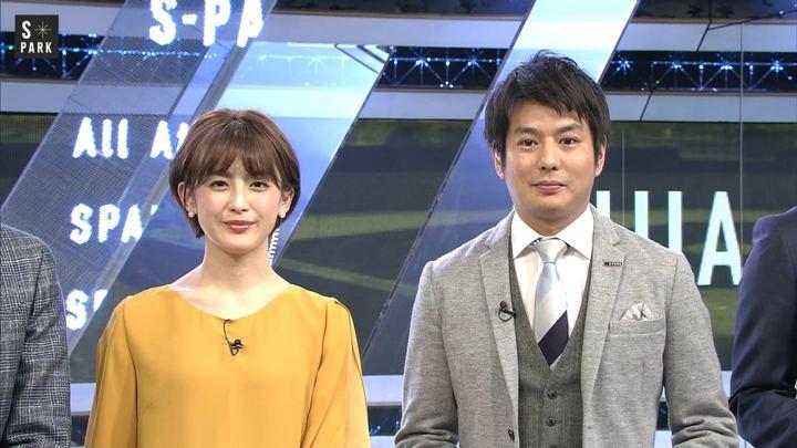 2019年01月06日宮司愛海の画像03枚目