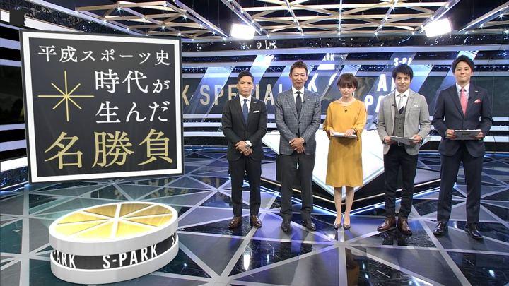 2019年01月06日宮司愛海の画像09枚目