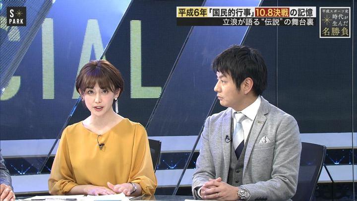 2019年01月06日宮司愛海の画像10枚目