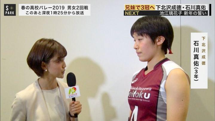 2019年01月06日宮司愛海の画像18枚目