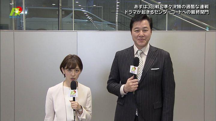 2019年01月06日宮司愛海の画像31枚目