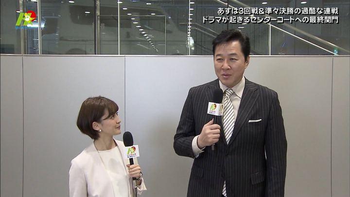 2019年01月06日宮司愛海の画像32枚目
