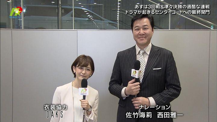 2019年01月06日宮司愛海の画像33枚目