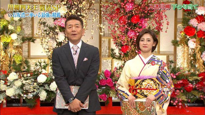 2019年01月08日宮司愛海の画像11枚目