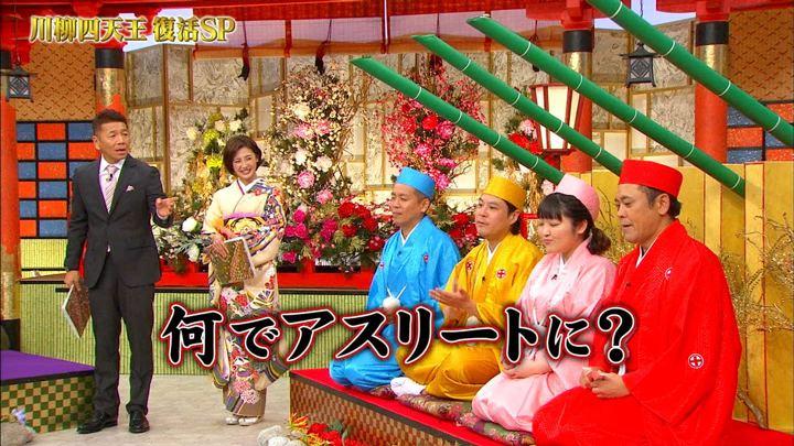 2019年01月08日宮司愛海の画像12枚目