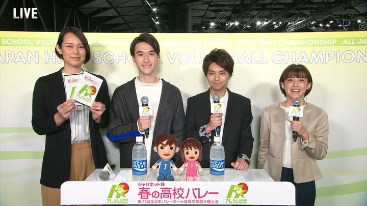 2019年01月12日宮司愛海の画像05枚目