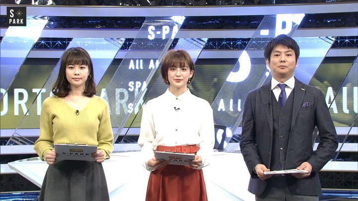 2019年01月12日宮司愛海の画像07枚目