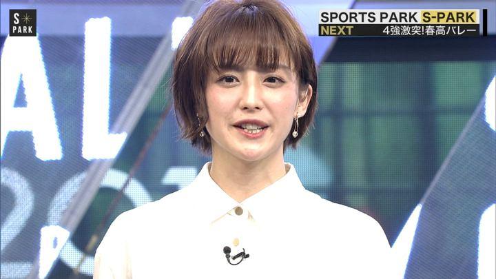 2019年01月12日宮司愛海の画像09枚目