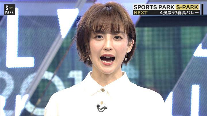 2019年01月12日宮司愛海の画像11枚目