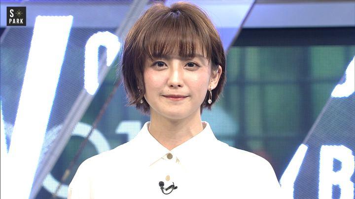 宮司愛海 春の高校バレー2019 S-PARK (2019年01月12日,13日放送 54枚)