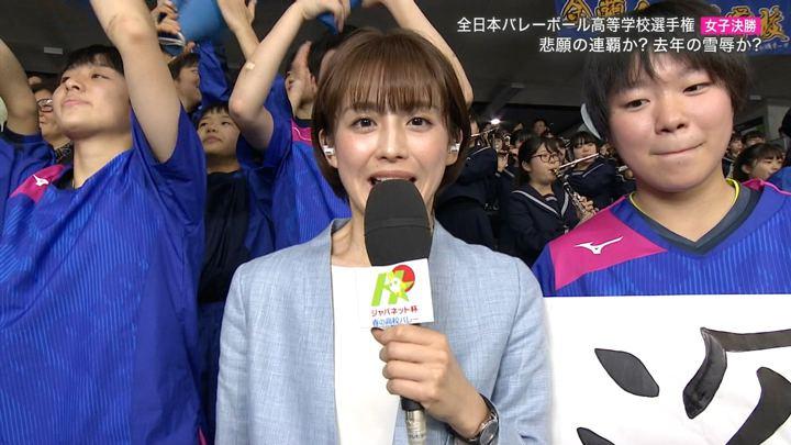 2019年01月13日宮司愛海の画像03枚目