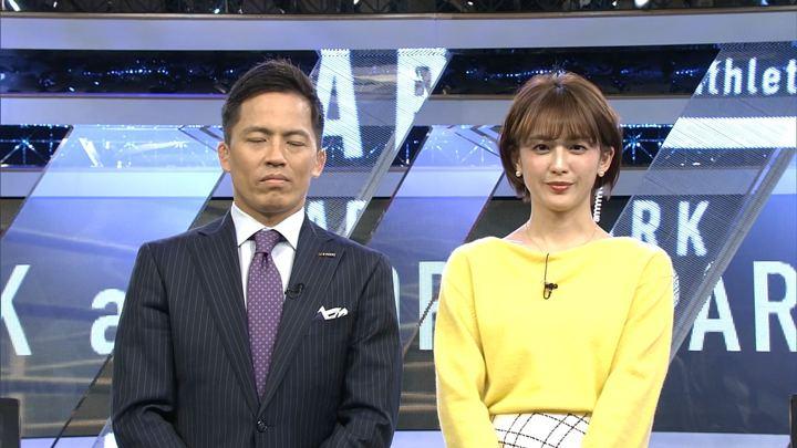2019年01月13日宮司愛海の画像13枚目