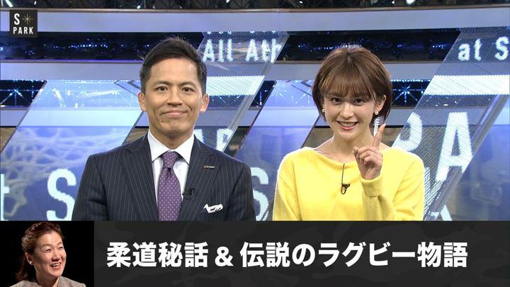2019年01月13日宮司愛海の画像14枚目