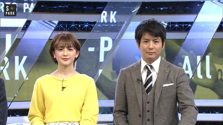 2019年01月13日宮司愛海の画像15枚目