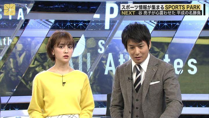 2019年01月13日宮司愛海の画像18枚目