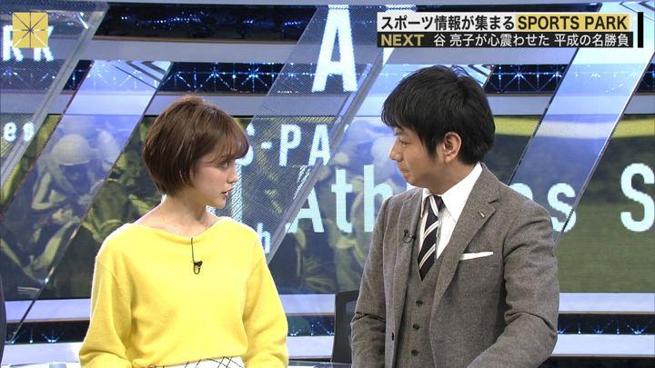 2019年01月13日宮司愛海の画像19枚目
