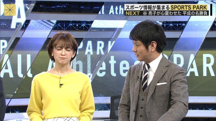 2019年01月13日宮司愛海の画像20枚目