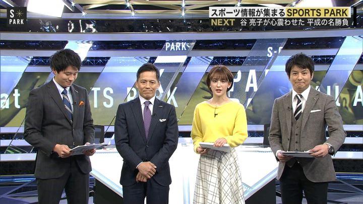 2019年01月13日宮司愛海の画像21枚目