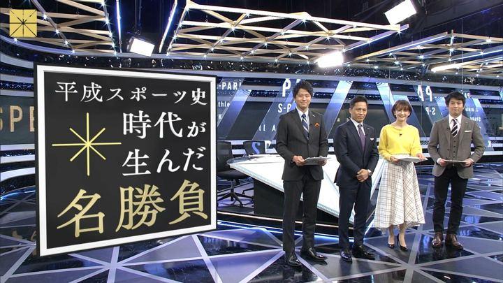 2019年01月13日宮司愛海の画像22枚目