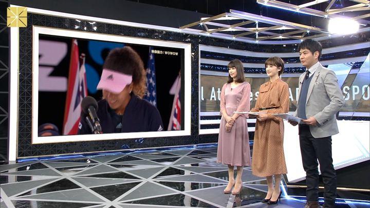 2019年01月26日宮司愛海の画像01枚目