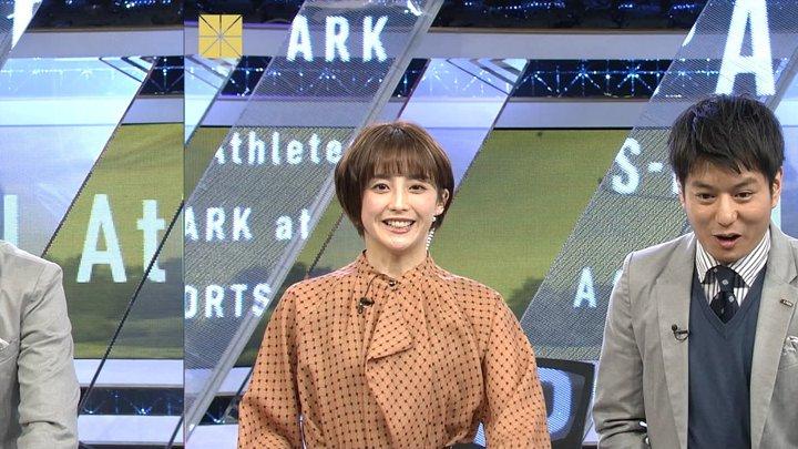 2019年01月26日宮司愛海の画像02枚目