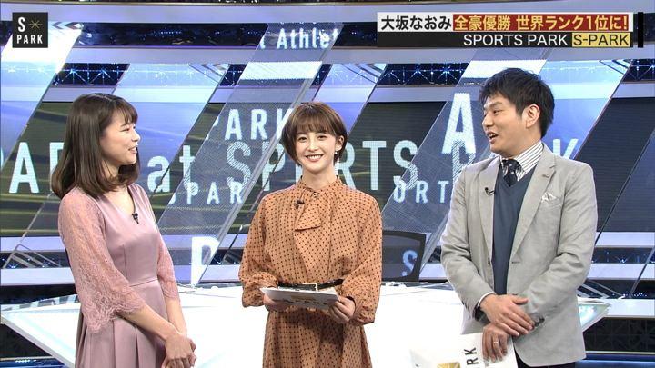 2019年01月26日宮司愛海の画像05枚目
