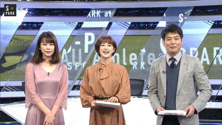 2019年01月26日宮司愛海の画像06枚目