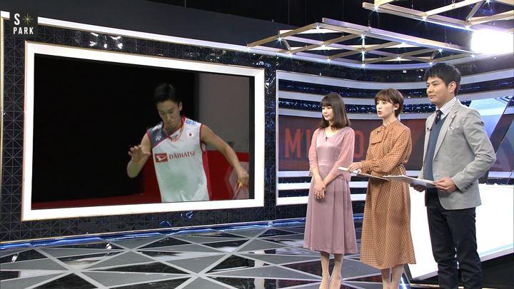 2019年01月26日宮司愛海の画像07枚目
