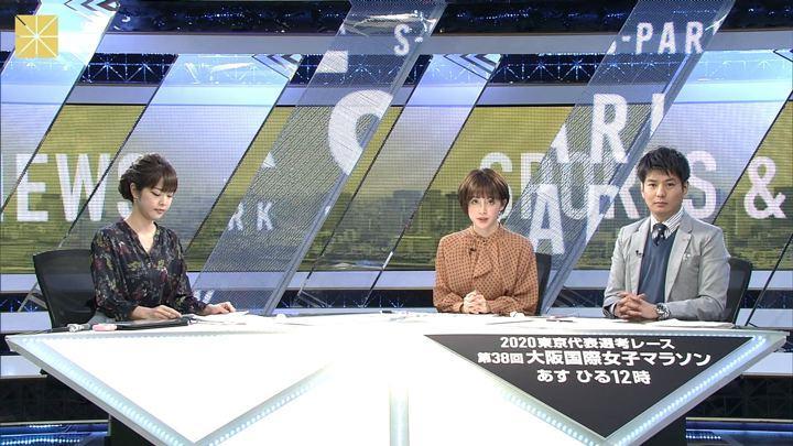 2019年01月26日宮司愛海の画像10枚目