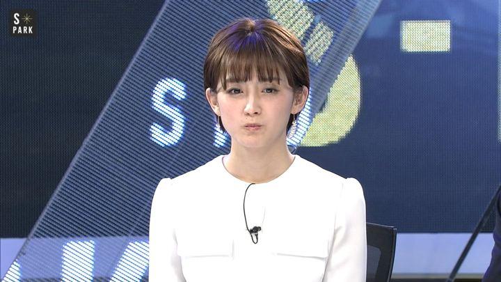 2019年01月27日宮司愛海の画像06枚目