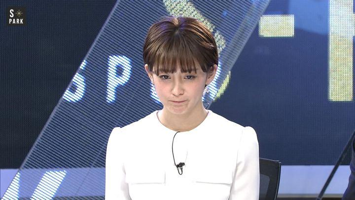 2019年01月27日宮司愛海の画像07枚目