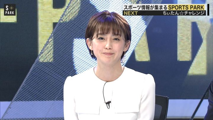 2019年01月27日宮司愛海の画像09枚目
