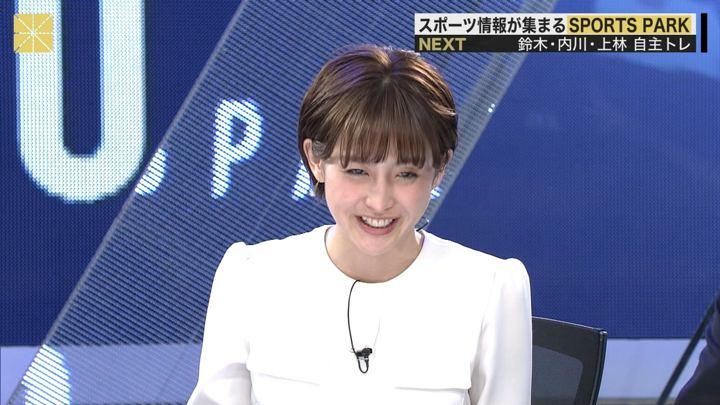 2019年01月27日宮司愛海の画像11枚目