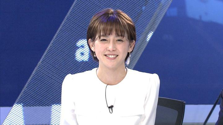2019年01月27日宮司愛海の画像12枚目