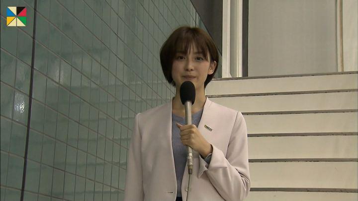 2019年01月27日宮司愛海の画像13枚目