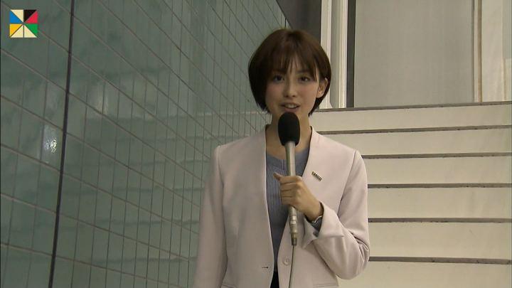 2019年01月27日宮司愛海の画像14枚目