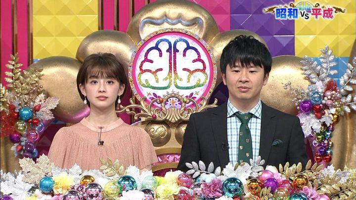 2019年01月29日宮司愛海の画像04枚目