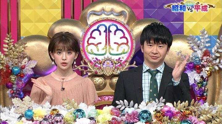 2019年01月29日宮司愛海の画像05枚目