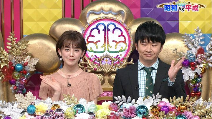 2019年01月29日宮司愛海の画像08枚目