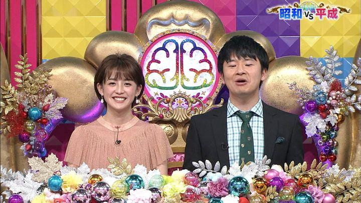 2019年01月29日宮司愛海の画像09枚目