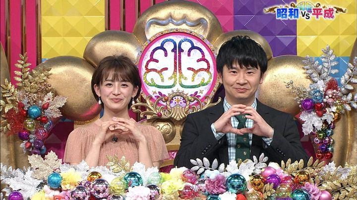 2019年01月29日宮司愛海の画像11枚目