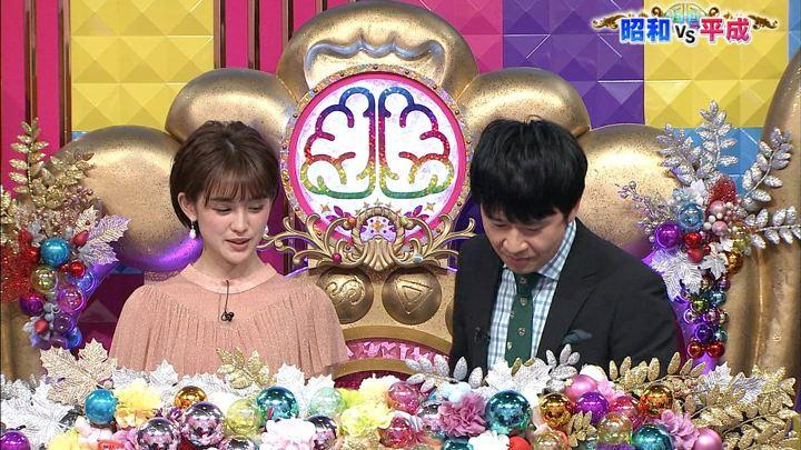 2019年01月29日宮司愛海の画像12枚目