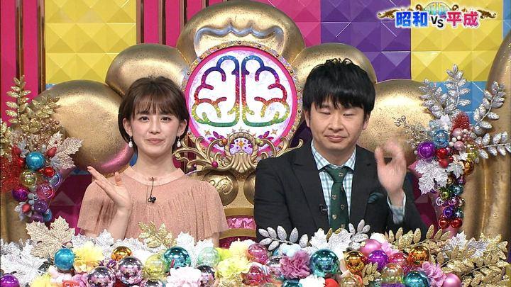2019年01月29日宮司愛海の画像13枚目