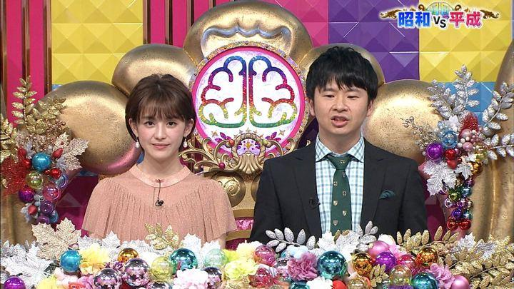 2019年01月29日宮司愛海の画像14枚目