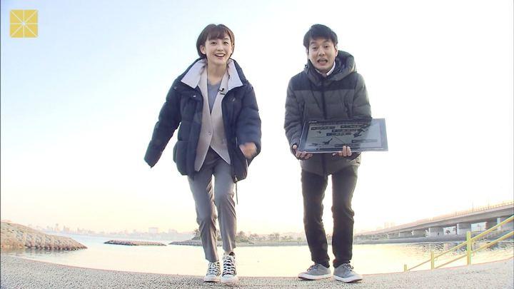 2019年02月02日宮司愛海の画像05枚目