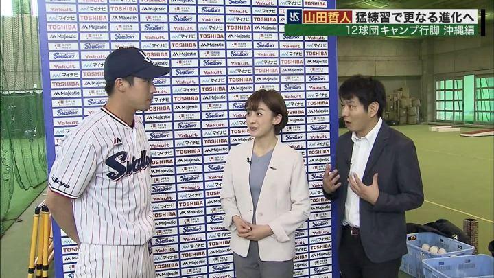 2019年02月02日宮司愛海の画像13枚目