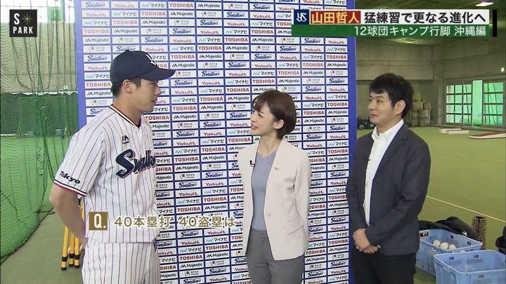 2019年02月02日宮司愛海の画像15枚目