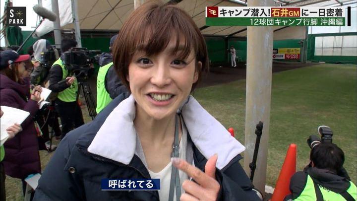 2019年02月02日宮司愛海の画像19枚目