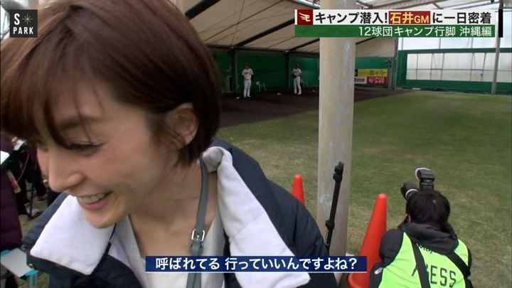 2019年02月02日宮司愛海の画像21枚目