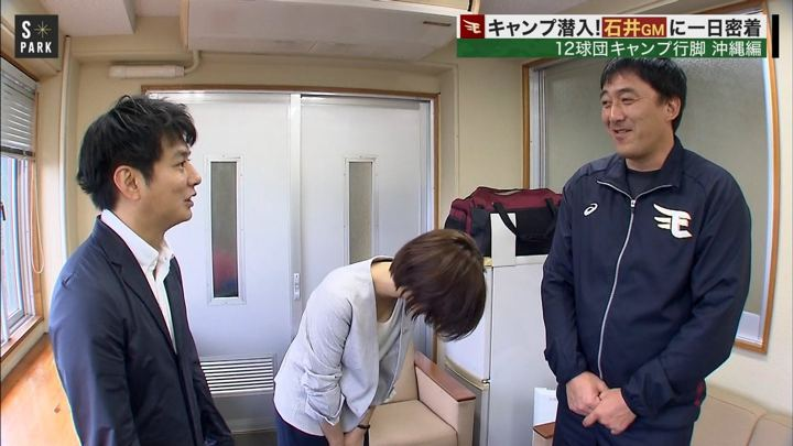 2019年02月02日宮司愛海の画像28枚目